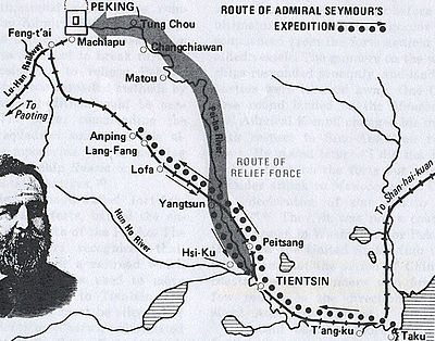 Military_Operations_in_Northern_China_--_1900