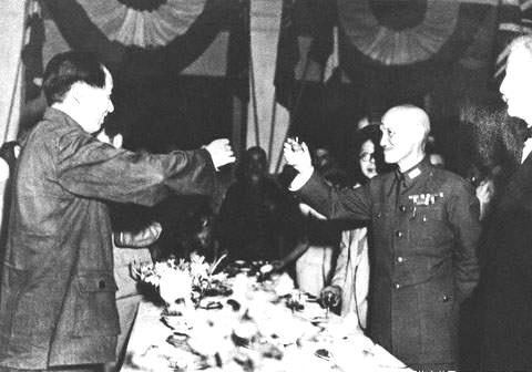 1946_Mao_and_Chiang