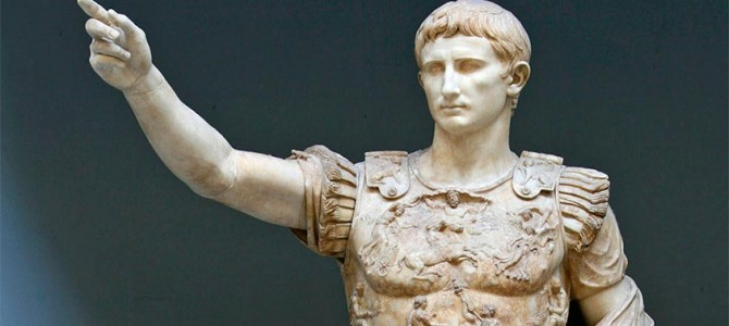 HistoCast 78 – César Augusto