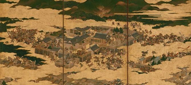 BlitzoCast 011 – Las rebeliones de Hōgen y Heiji