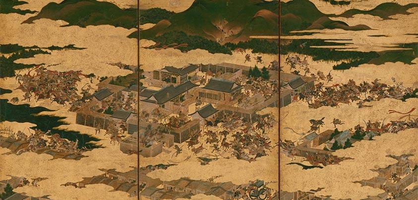Detalle de la rebelión Hōgen