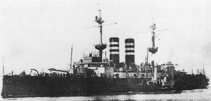 Armada japonesa, Mikasa