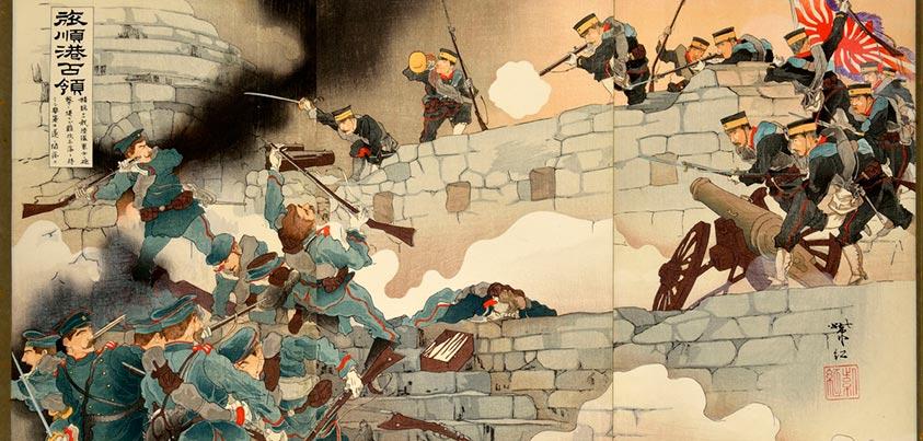 Asalto en la Guerra ruso-japonesa 1904-1905